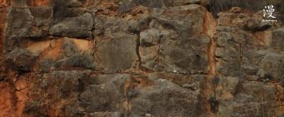 Las heridas convertidas en fracturas y piedra desnuda