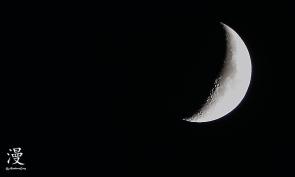 Luna creciente de otoño