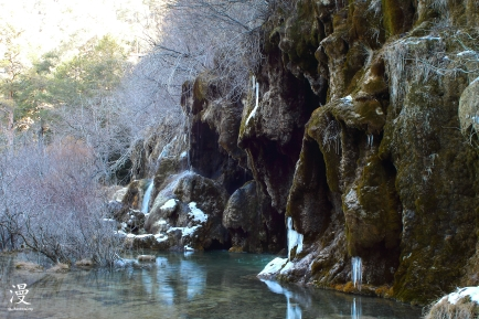 Sierra de Cuenca