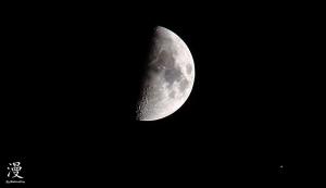 Al-dabarān y la Luna