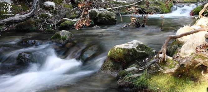 El pequeño río