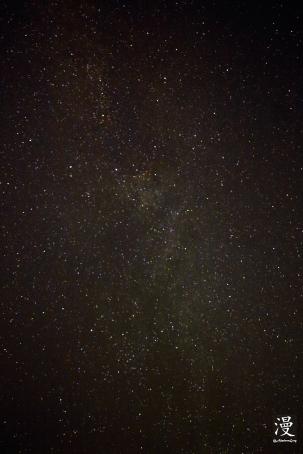 Fracción de Vía Láctea