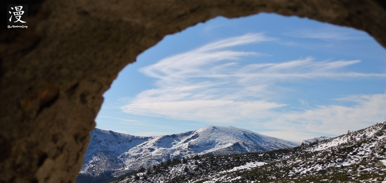 Vistas desde El Zabala