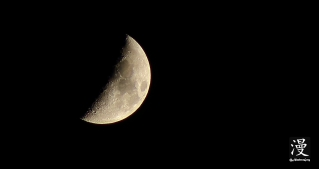 La luna hoy..