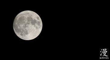 Luna llena de octubre